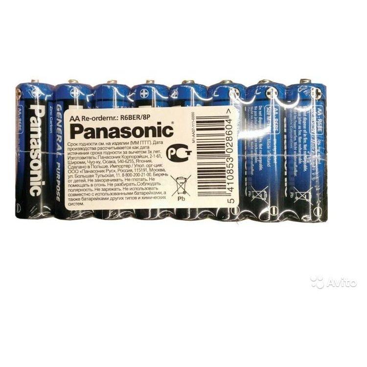 Купить Panasonic General Purpose R6BER/8P в интернет магазине бытовой техники и электроники