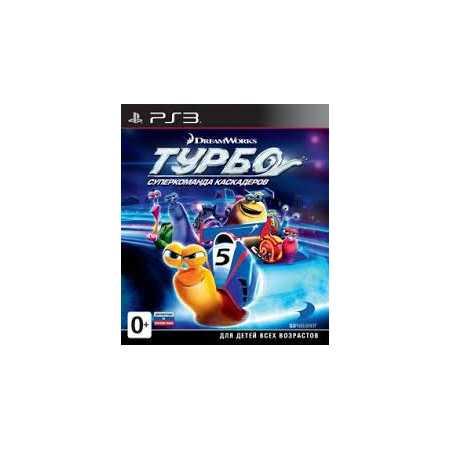 Турбо: Суперкоманда каскадеров Sony PlayStation 3, симулятор, гонки