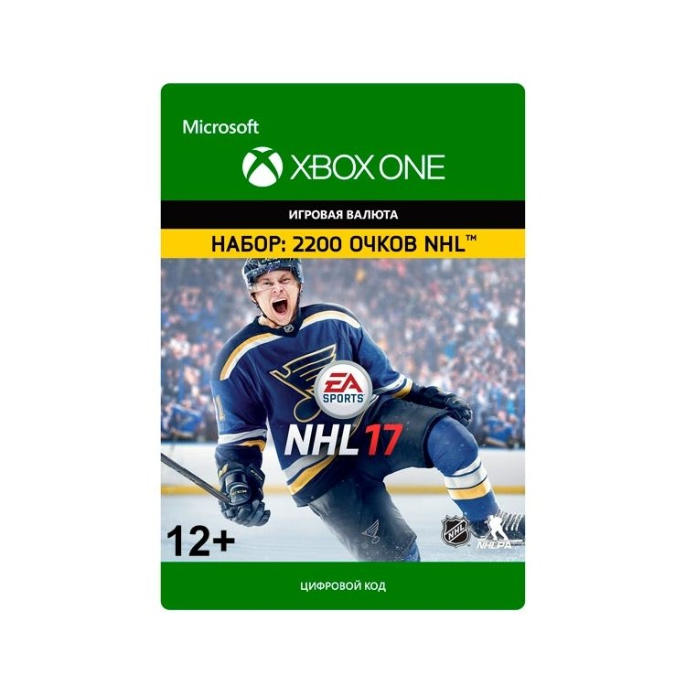 NHL 17: Ultimate Team Points 2200