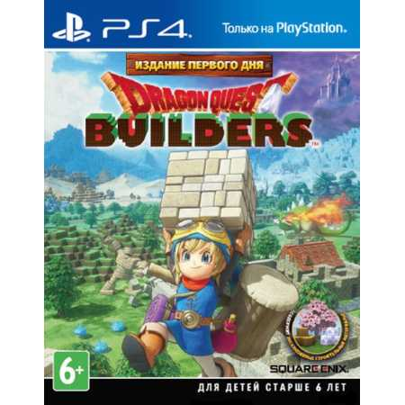 Dragon Quest Builders. Day One Edition Sony PlayStation 4, ролевая, приключения