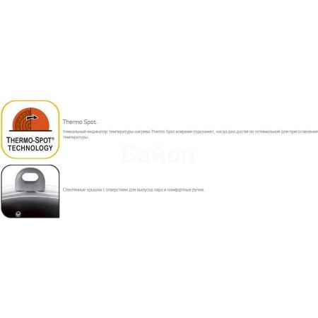 Tefal H 1151274 Черный, обычная сковорода, 34см, алюминий