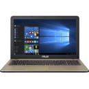 "15.6"", Intel Core i3, 2000МГц, 4Гб RAM, DVD-RW, 500Гб, Коричневый, Windows 10, Bluetooth"