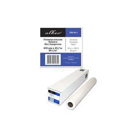 Albeo InkJet Paper Z90-24-1