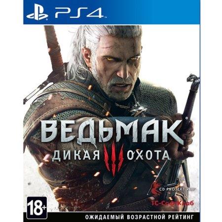 Ведьмак 3: Дикая охота PS4, русская версия