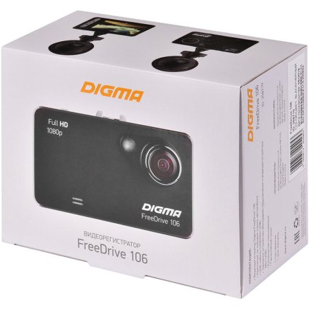 Digma FreeDrive 106 1920x1080, Ночной режим