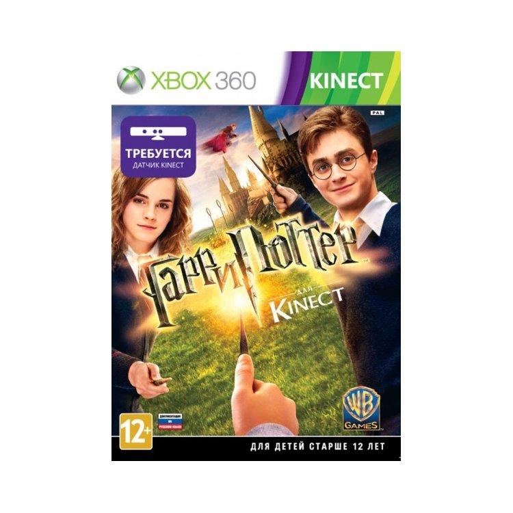 Гарри Поттер Xbox 360, Английский