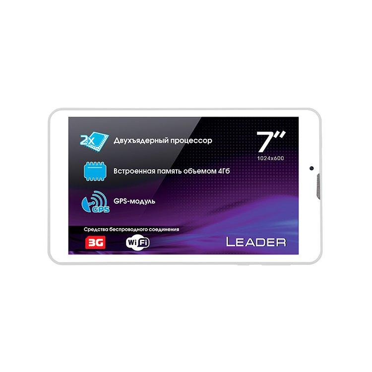 """Explay Leader 3G 7"""" белый"""