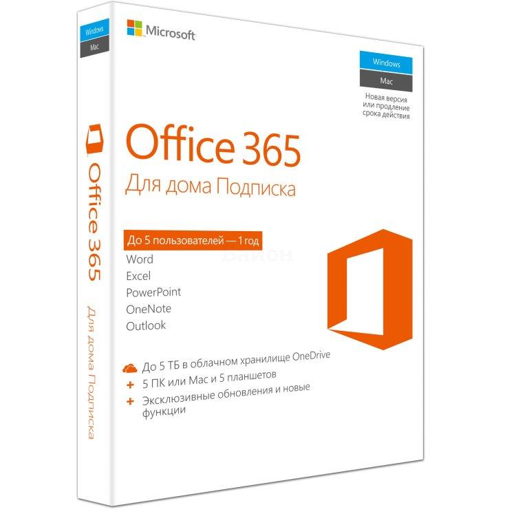 Купить Microsoft Office 365 в интернет магазине бытовой техники и электроники
