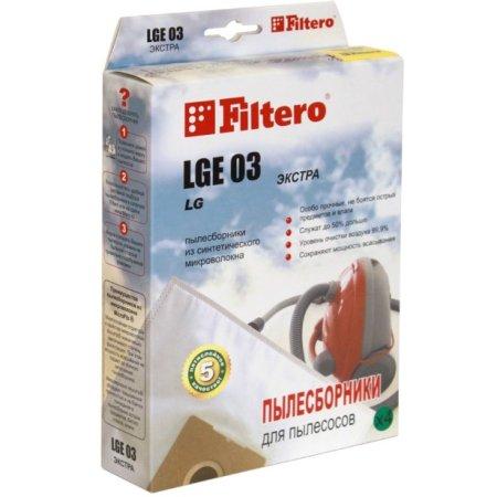 Пылесборники Filtero LGE 03 Экстра пятислойные (4пылесбор.)