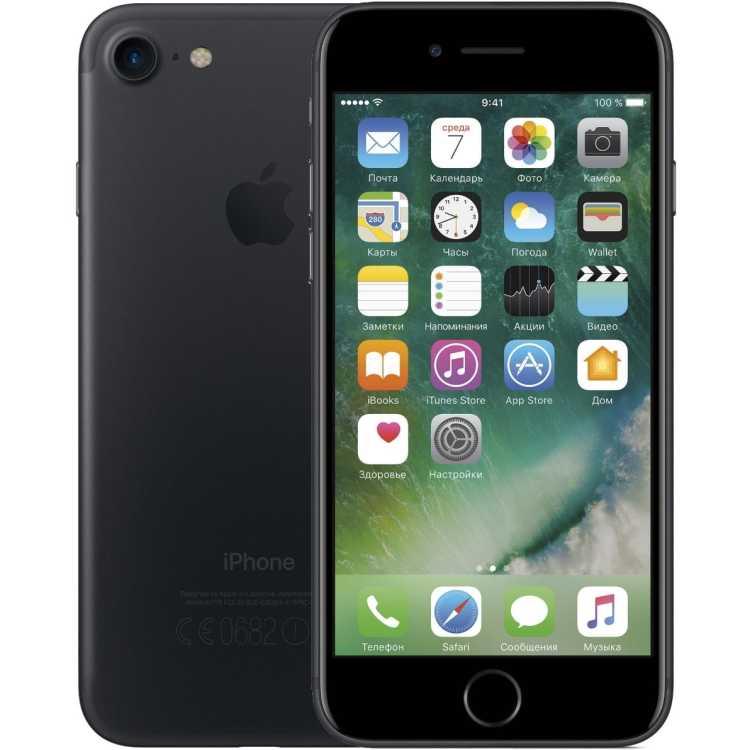 Apple iPhone 7 ECT 32Gb