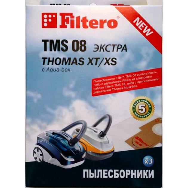 Пылесборники Filtero TMS 08 (3) ЭКСТРА (3пылесбор.)