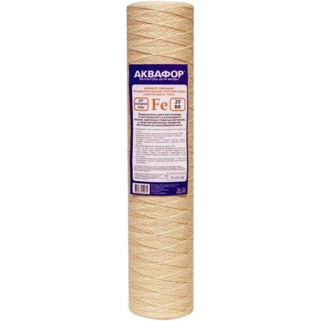 Картридж Аквафор FE-112/508 для проточных фильтров (упак.:1шт)
