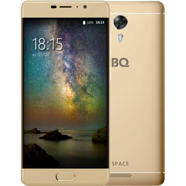 BQ 5201 Space