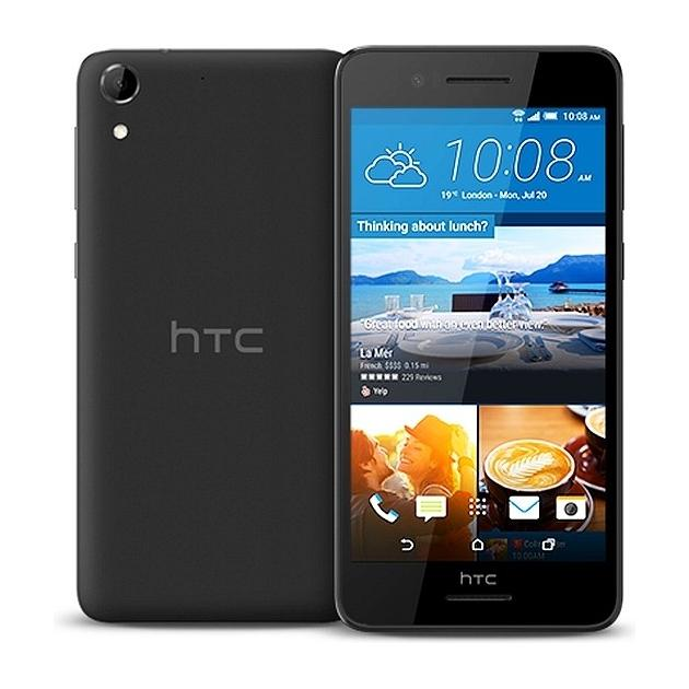 HTC Desire 728 16Гб, Черный, 1 SIM, 4G (LTE), 3G