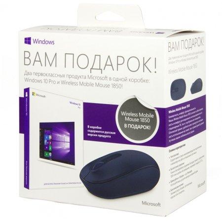 Microsoft Windows Pro 10 + Microsoft Mouse 1850 Black Коробочная, Профессиональная